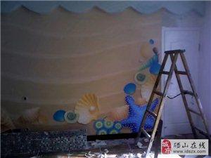壁纸壁画壁布