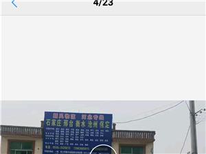 青州��L物流,代收�款,��~,不�o�X,�大家一定要注意�@��物流,以后千�f�e往�@��物流�l�。