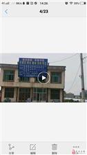 青州顺风物流,代收货款,赖账,不给钱,请大家一定要注意这个物流,以后千万别往这个物流发货。