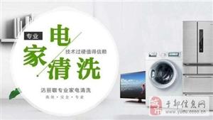 金沙平台清洗家电水管空调洗衣机热水器冰箱油烟机去甲醛多长时间清洗一次比较好?