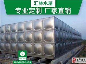 专业生产安装消防水箱