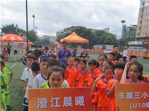 寻乌澄江校园足球闪耀梅州赛场