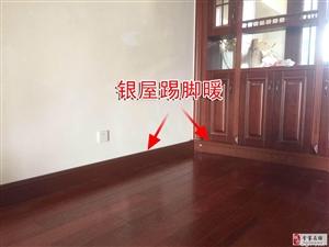 楼上装修安装这种踢脚线,不仅高端大气,还可以供暖,真是涨了见识!