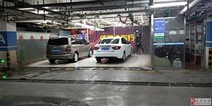 急转让:洗车行