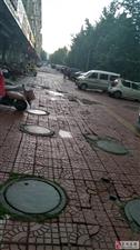 青州市�有比�@里���的人行道�幔浚浚�