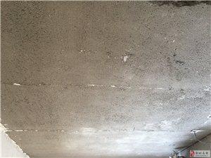邹城水印兰亭小区房屋质量问题及停电、不让业主进车、严重违约交房、物业服务态度非常恶劣太差问题