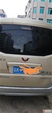 低价转让五菱荣光面包车一辆,有需要的请联系。联系电话:13712127765