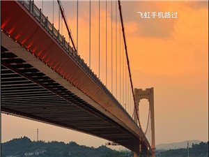 宜昌、夏日、夜、江边小景(手机路过)