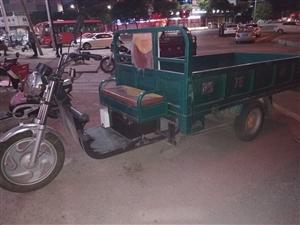 新买的电动三轮车