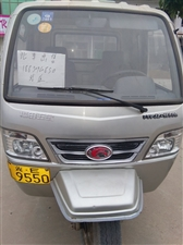 福田五星三轮车