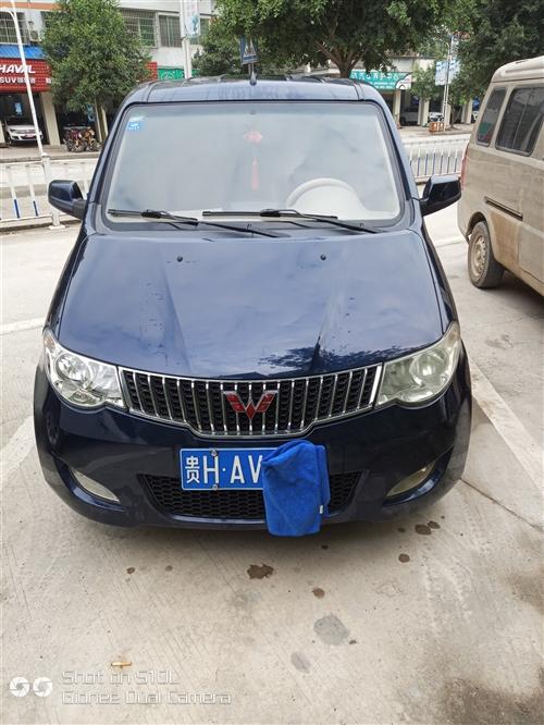 五菱宏光2012款,1,4排量