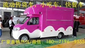 福田-多功能售货车-2016款1.2L