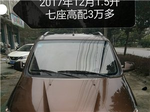 《2017年11月30五菱宏光S高配1.5升七座》