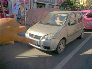 哈飞路宝09年