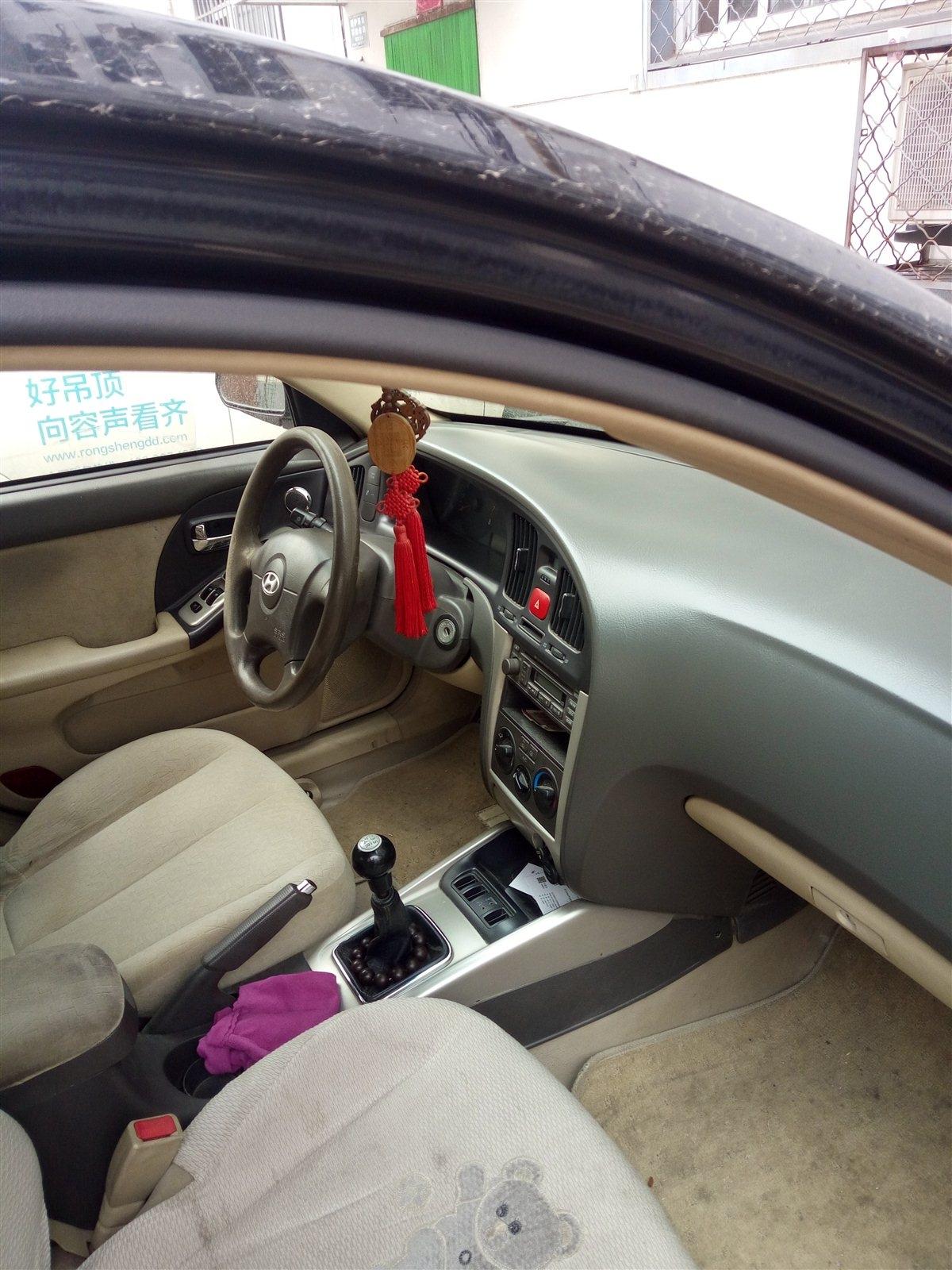 个人低价出售现代伊兰特轿车16000