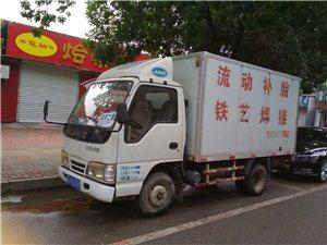 3.3米箱式货车