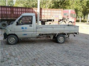 五菱单排货车