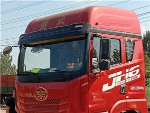 青岛解放JH6