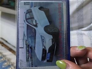 开瑞汽车K60