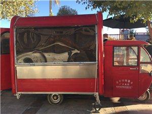 现有烧烤车一辆出售8成新