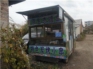 海狮大面包改装餐车