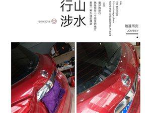 汽车凹陷修复,不用钣金喷漆