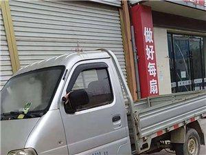 长安小货车