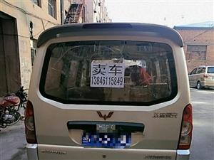 五菱荣光高配电动门窗。铝合金车圈。