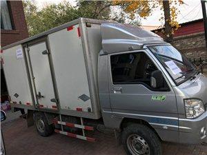 3.2米厢货低价出售