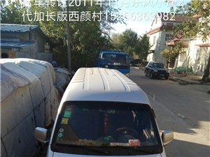 東風小康2代V16發動機