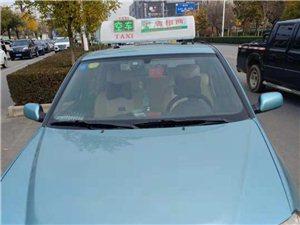 出售京大出租车带手续。