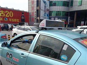 出售带手续京大出租车。