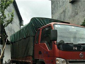 急售轻型仓栅式货车