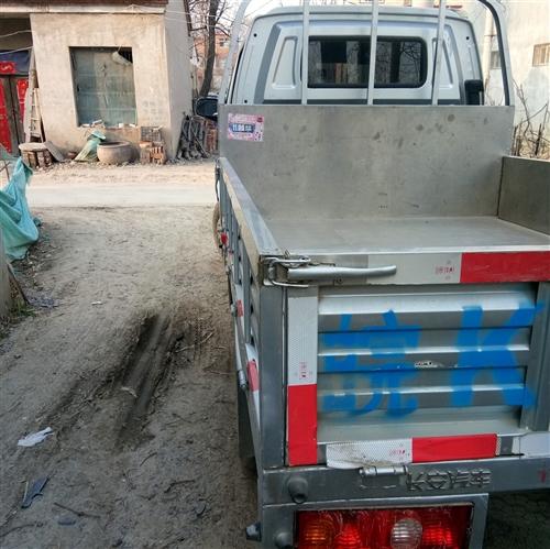 长安神琪双排座小货车