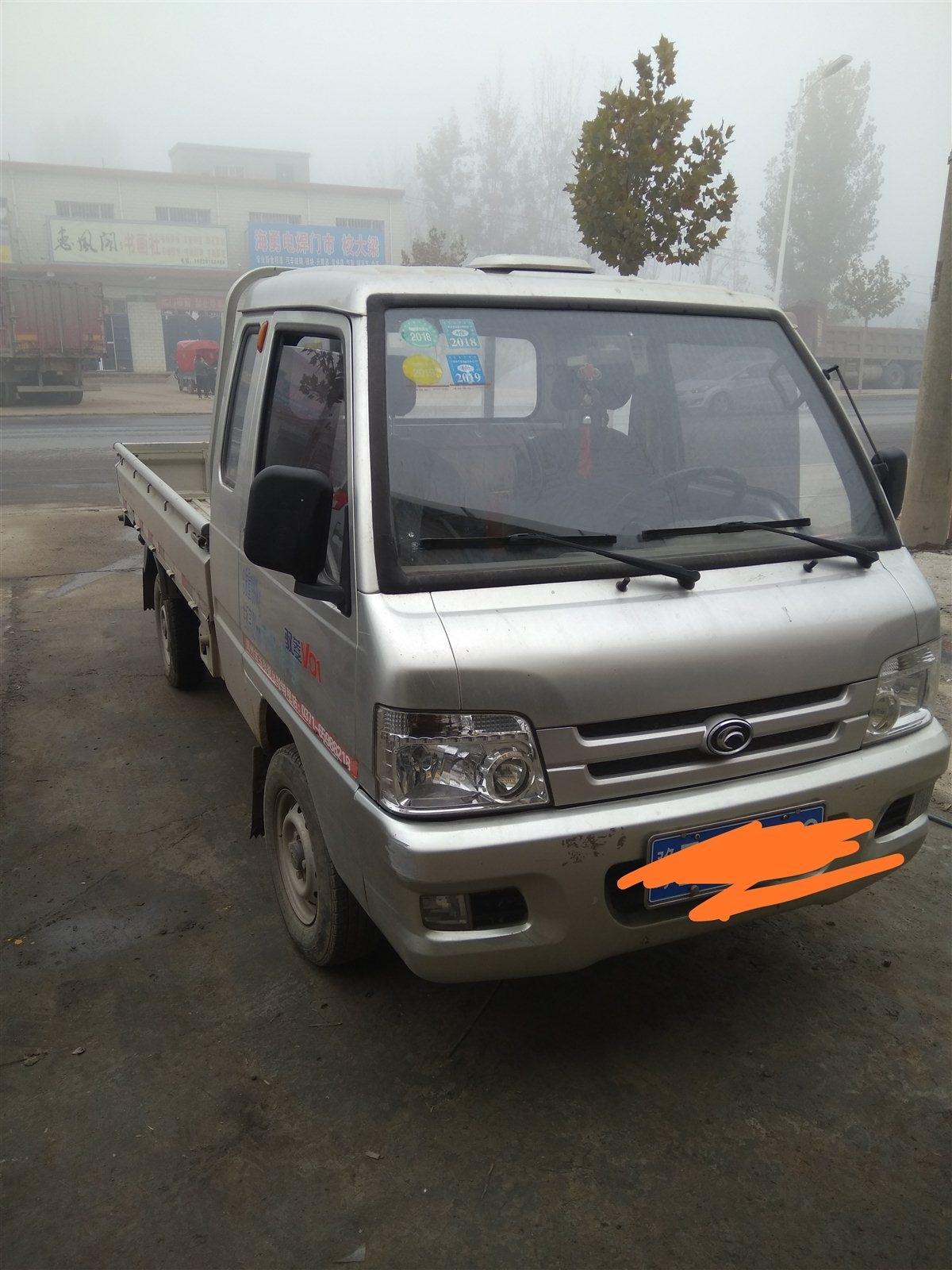 驭菱15款1.0L