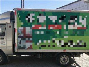 出售廂式貨車一輛