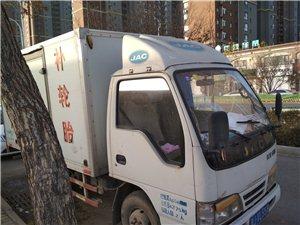 江淮汽车3.3米