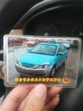 正规出租车蓝色出售