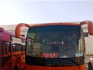 31坐客车