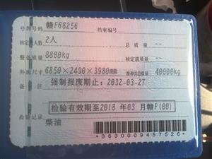 陕汽德龙X3000