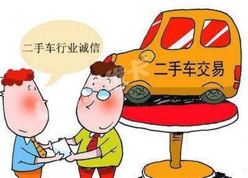 弘元二手车行——高价回收高中低档二手车