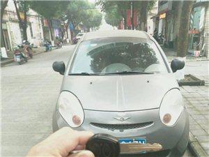 此車已出售