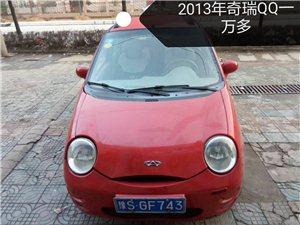 2013年红色奇瑞QQ低价出售