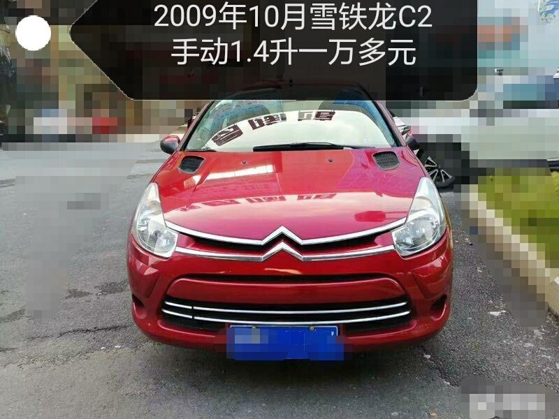 2009年东风雪铁龙C2运动型1.4升两厢轿车出售