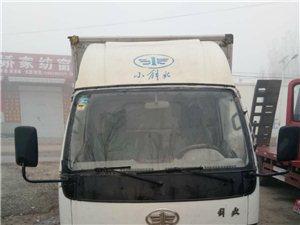 出售4.2米箱式货车箱货
