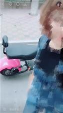哈雷粉色电动