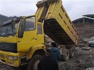 金王子货车低价出售15310218668