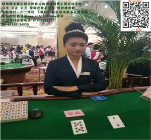 网络赌博正规实体平台―真人现场同步在线