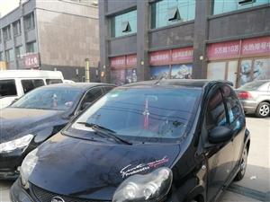 比亚迪F0 09年底的车