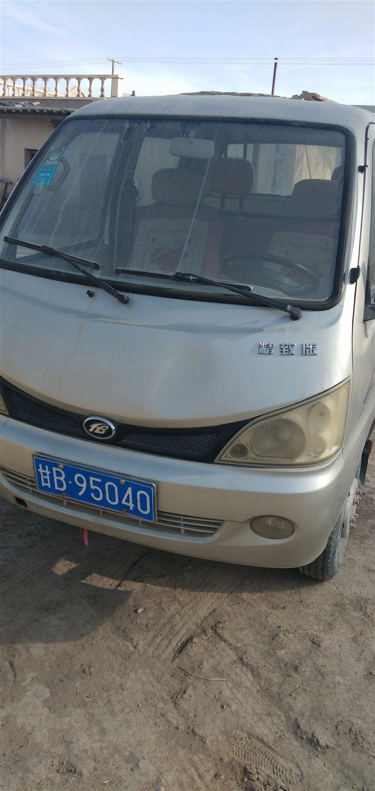 黑豹哈飞柴油车